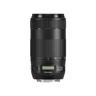 Canon EF 70-300mm f/4-5.6 IS II Nano USM